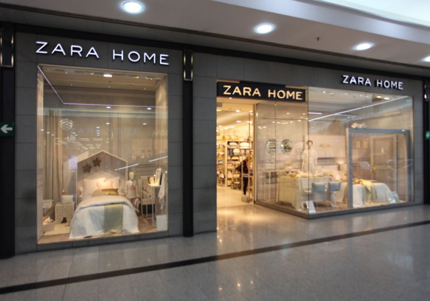 zara home voucher ergasia. Black Bedroom Furniture Sets. Home Design Ideas