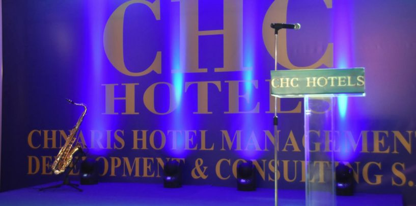 Chnaris Hotel Management, Development & Consulting – Η συνεργασία που κάνει τη διαφορά!