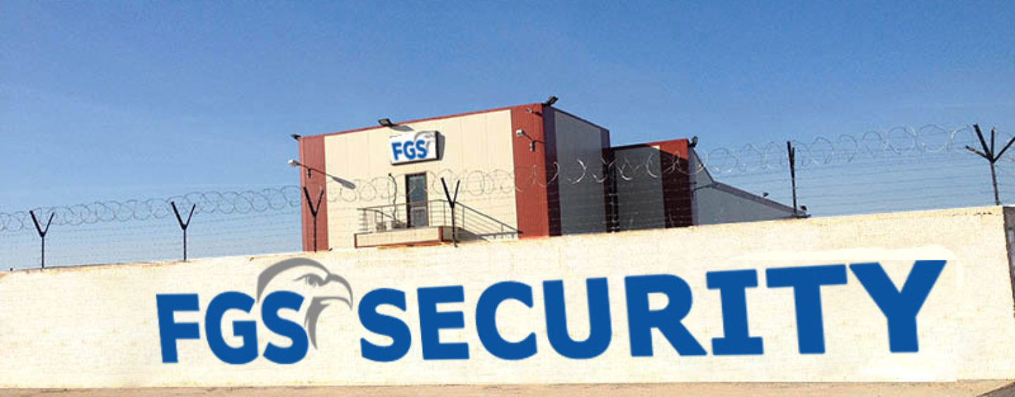 Fgs Security fgs security: ���� �������� ��� �� �������� | voucher-ergasia